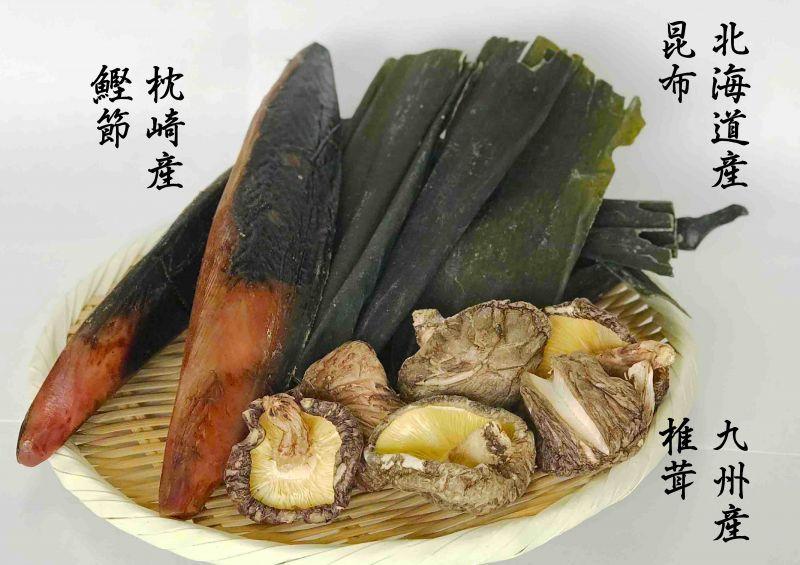 北海道産昆布、九州産椎茸、鹿児島産鰹節使用